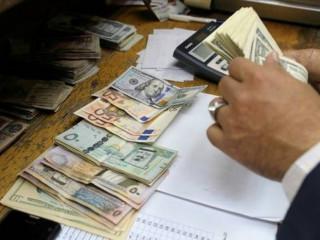 Empréstimo Entre Indivíduos Sérios À Taxa De 2%